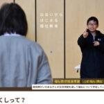 demaehukushikouza2021のサムネイル